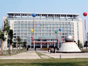 东莞市市民中心